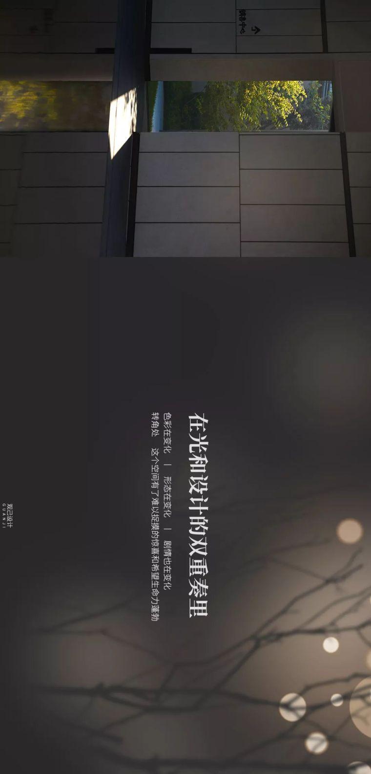 宋式园林,山海剧场|融创&新希望·御栖湖_35