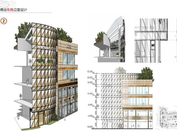 绿都溁湾镇S5地块立面深化方案(PDF,72页)-商业街角立面设计