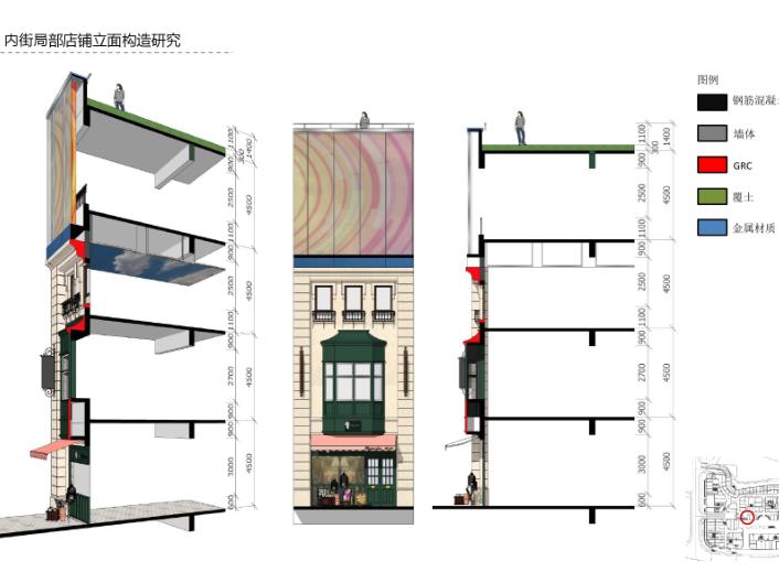 绿都溁湾镇S5地块立面深化方案(PDF,72页)-内街局部店铺立面构造研究