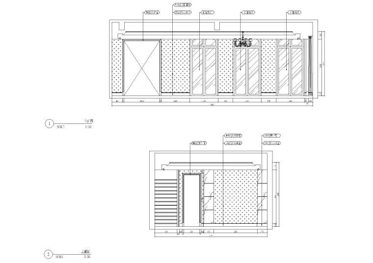 [山东]绿城莱芜雪野湖桃花源中式别墅施工图-立面图3