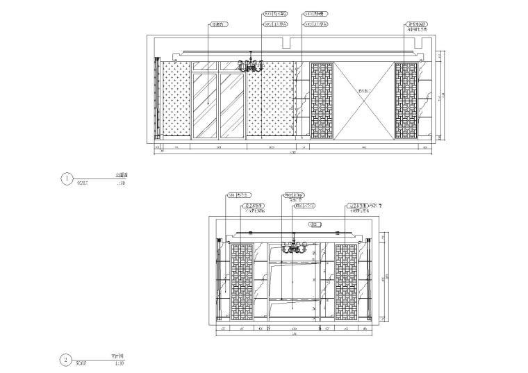 [山东]绿城莱芜雪野湖桃花源中式别墅施工图-立面图2