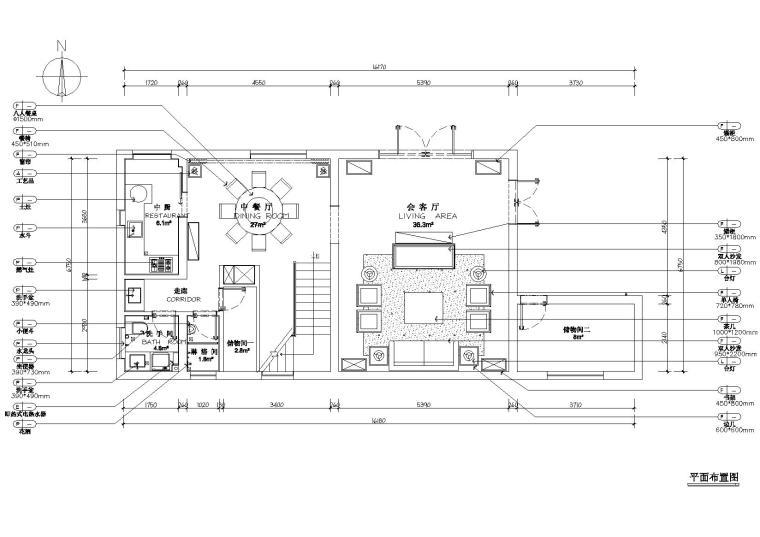 [浙江]杭州千岛湖住宅样板间CAD施工图+实景