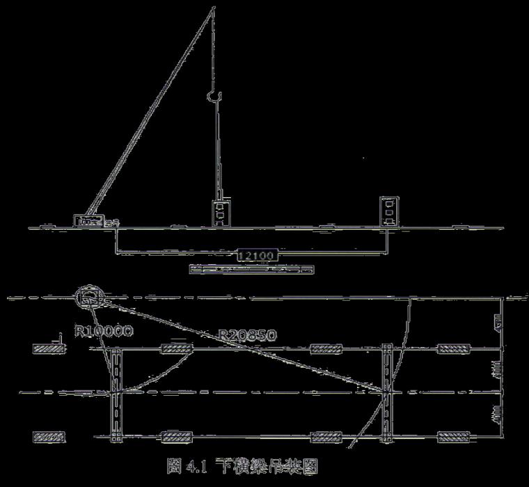 龙门吊安拆专项施工方案(2017年)