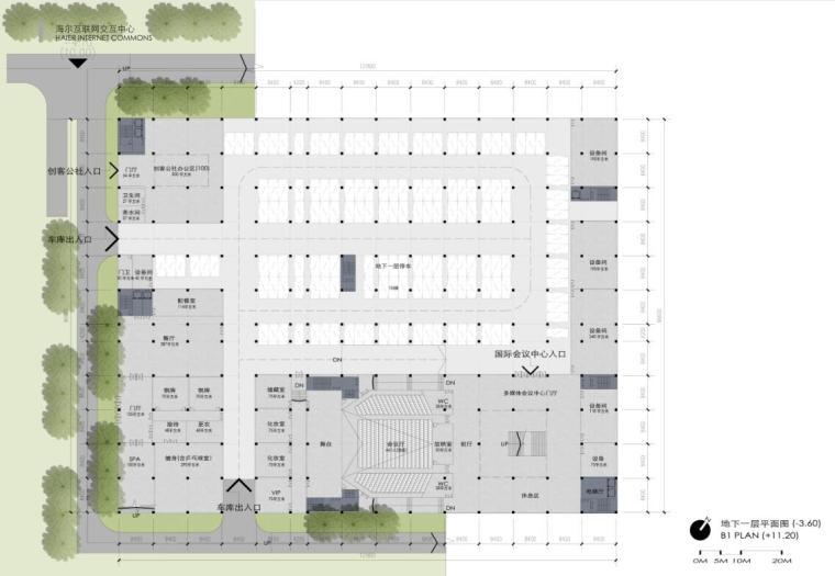 [山东]海尔研究中心企业办公楼建筑方案设计(现代风格|PDF+38页)-地下一层平面图