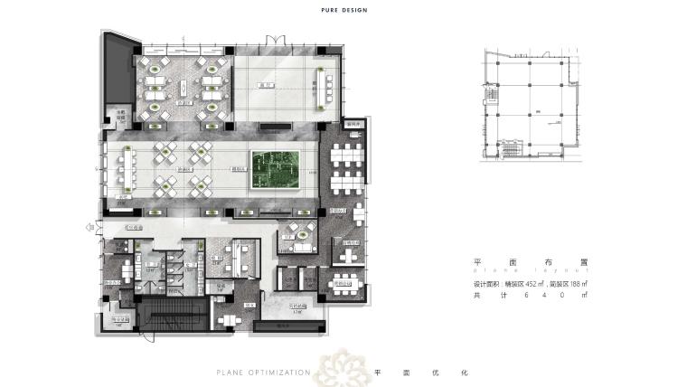 [上海]龙湖地产售楼处+别墅样板间丨设计方案+效果图+彩平丨PDF+JPG
