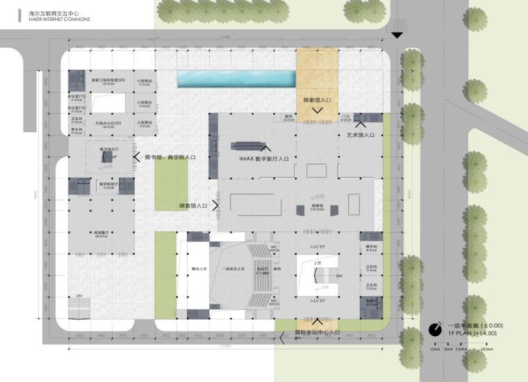 [山东]海尔研究中心企业办公楼建筑方案设计(现代风格|PDF+38页)-一层平面图