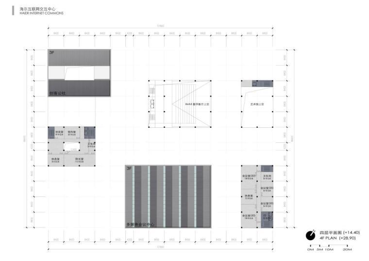 [山东]海尔研究中心企业办公楼建筑方案设计(现代风格|PDF+38页)-四层平面图