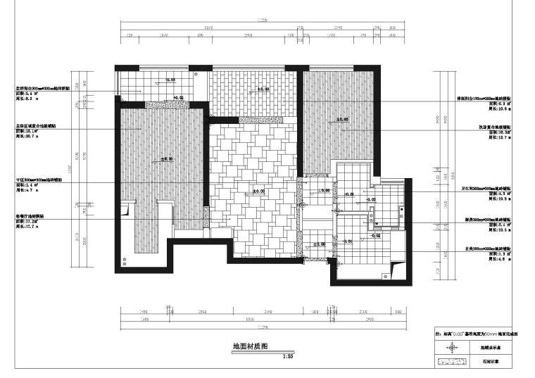 [武汉]福星惠誉国际城一期样板间CAD施工图-地面铺装图