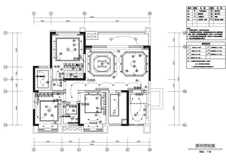 [四川]成都中洲白鹭郡样板间施工图+实景图-照明控制图