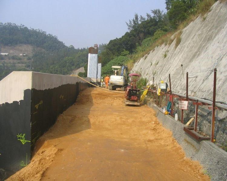 公路工程防护支挡施工型式和使用范围教学课件