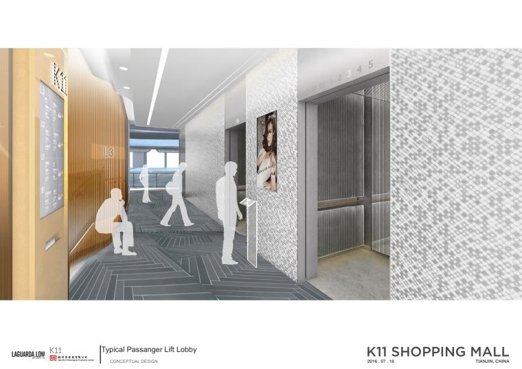 美国LLA-天津周大福K11购物艺术中心丨设计方案+效果图丨PPT+PDF+JPG-14