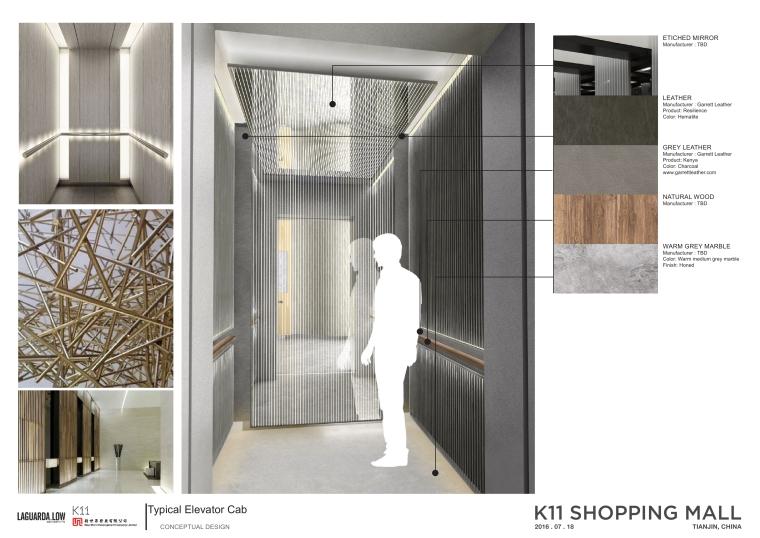 美国LLA-天津周大福K11购物艺术中心丨设计方案+效果图丨PPT+PDF+JPG-15
