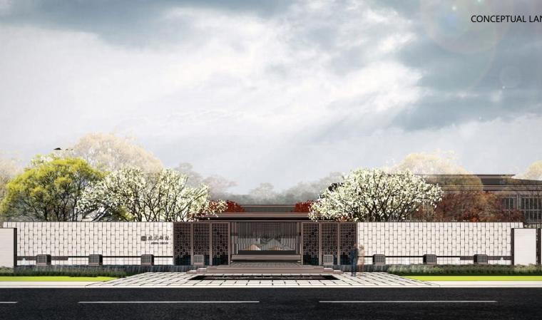[上海]中式风格展示区豪宅景观设计概念方案(PDF+77页)