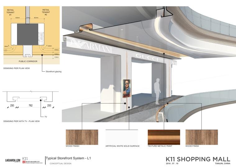 美国LLA-天津周大福K11购物艺术中心丨设计方案+效果图丨PPT+PDF+JPG-16