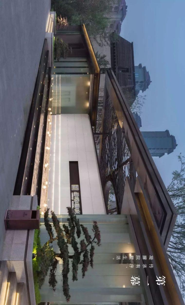 光合·森林|天津首创·禧瑞琨庭_2
