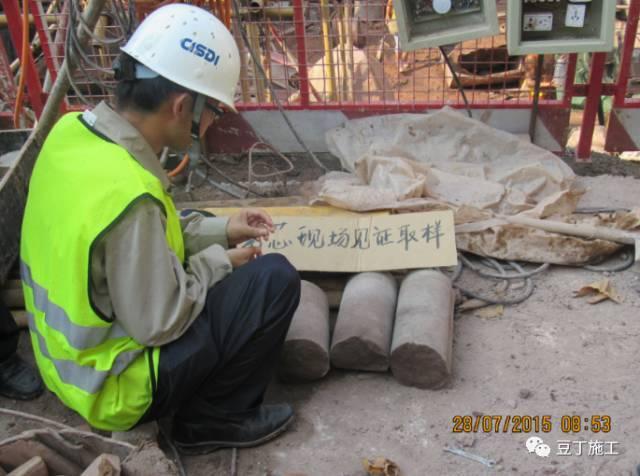 地基与基础工程标准施工步骤详解,知名施工_16