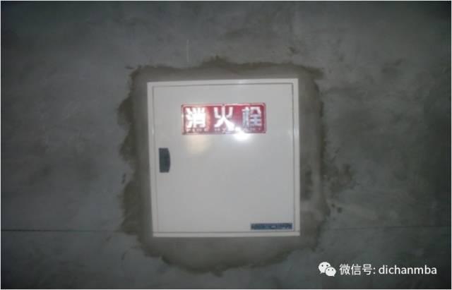 某标杆企业:全套工程质量管控措施(干货)_41