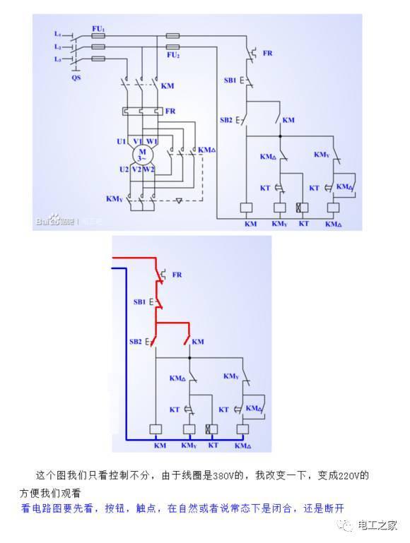 老电工教你如何看懂电路图,照图安装_2