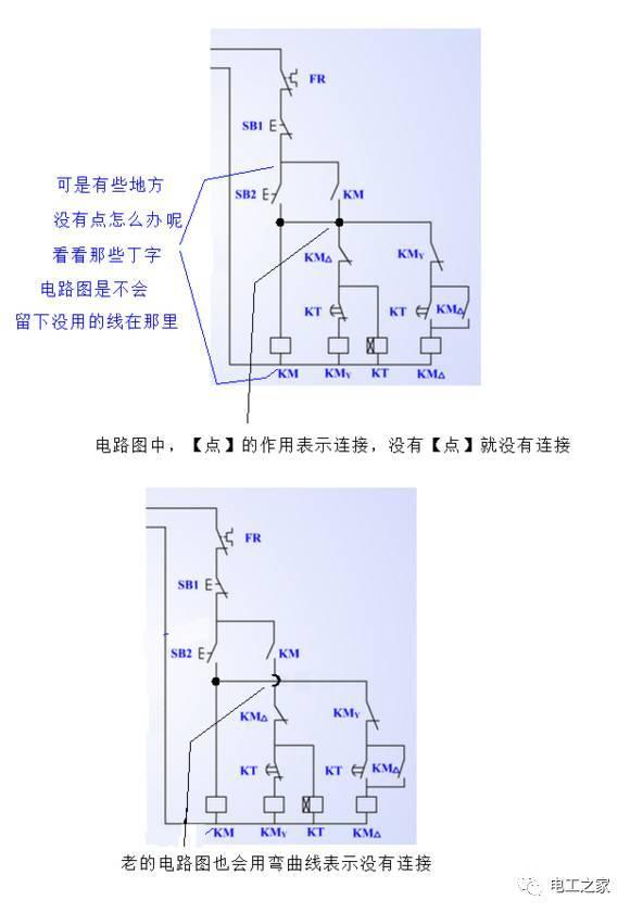 老电工教你如何看懂电路图,照图安装_9