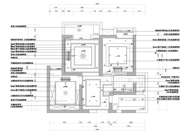 [武汉]福星惠誉水岸国际样板间CAD施工图-天花布置图