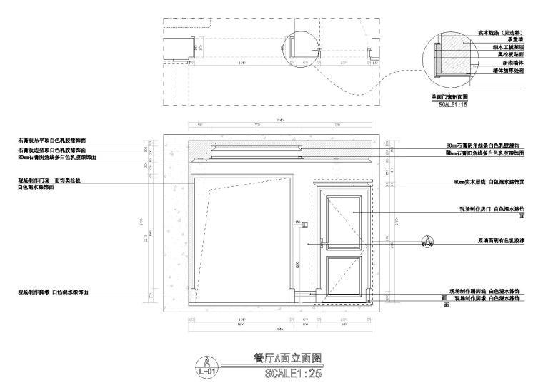 [武汉]福星惠誉水岸国际样板间CAD施工图-立面图