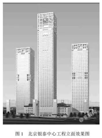 200~300米超高层结构布置案例集锦_15