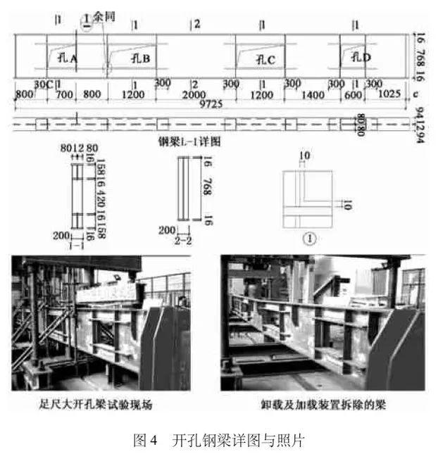 200~300米超高层结构布置案例集锦_10