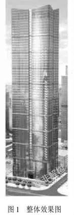 200~300米超高层结构布置案例集锦_11