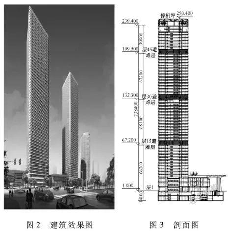 200~300米超高层结构布置案例集锦_18