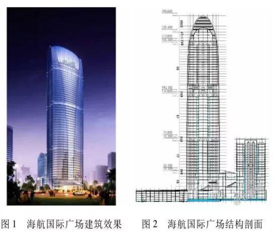 200~300米超高层结构布置案例集锦_23