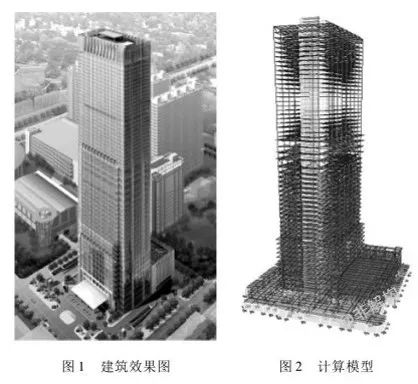 200~300米超高层结构布置案例集锦_27