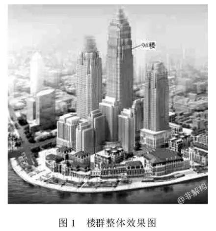 200~300米超高层结构布置案例集锦_29