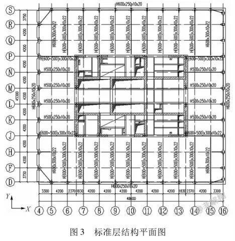 200~300米超高层结构布置案例集锦_43