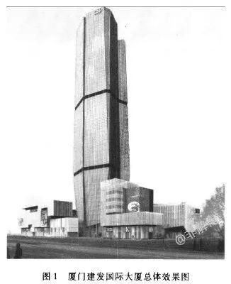 200~300米超高层结构布置案例集锦_35