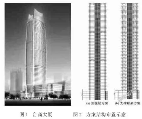 200~300米超高层结构布置案例集锦_45