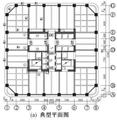 200~300米超高层结构布置案例集锦_73