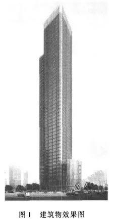 200~300米超高层结构布置案例集锦_67