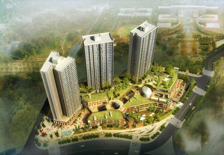 [重庆]新都会商业街综合体建筑模型设计(现代风格)