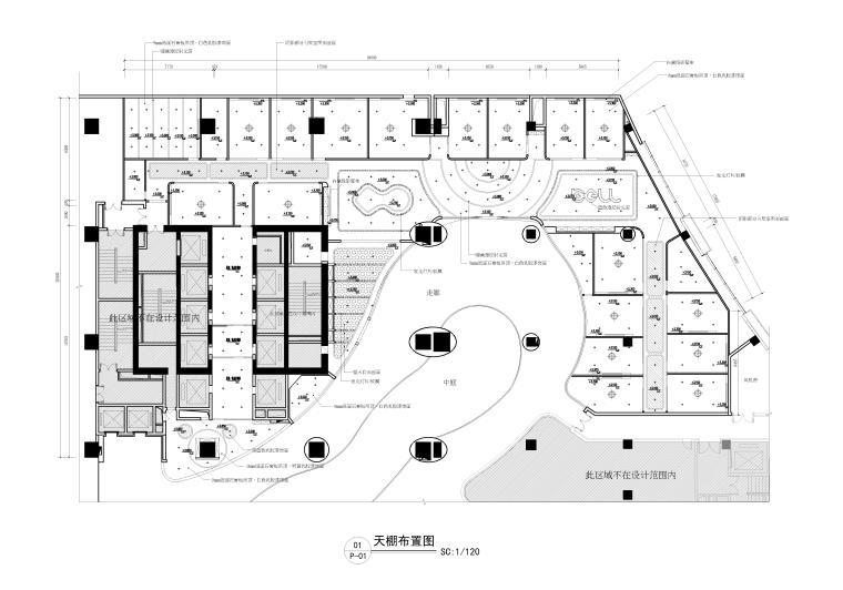 贝尔机器人儿童学院.观音桥校区丨效果图+深化设计方案