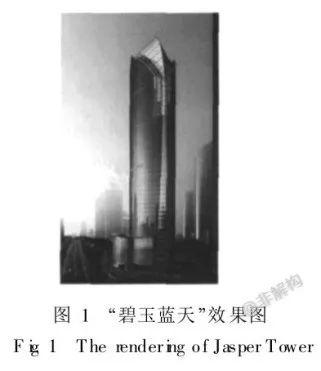 200~300米超高层结构布置案例集锦_5