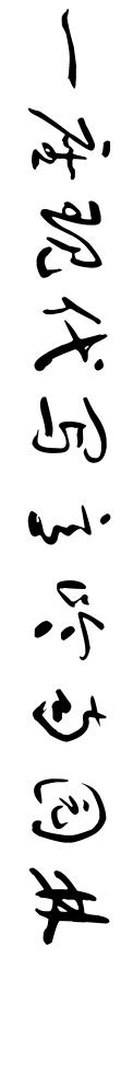 一座现代写意岭南园林|广州建发·央玺_3