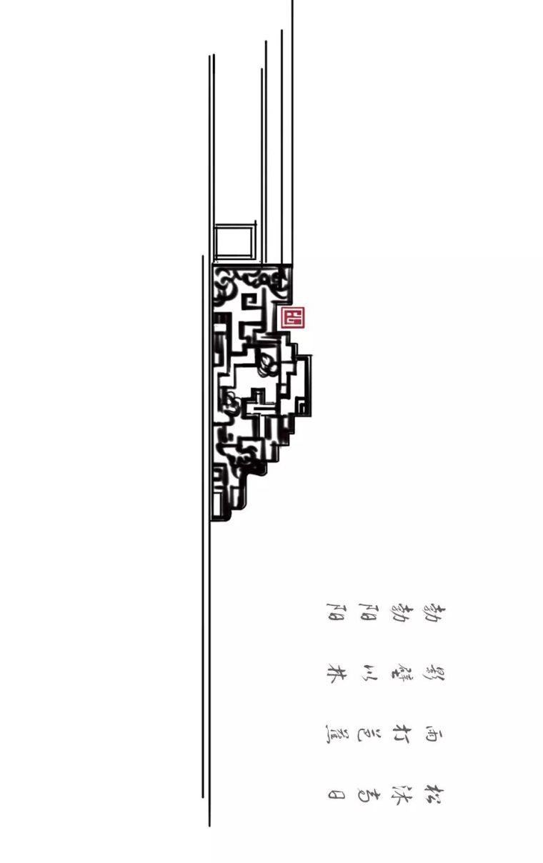 一座现代写意岭南园林|广州建发·央玺_5