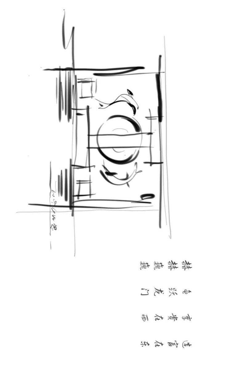 一座现代写意岭南园林|广州建发·央玺_10