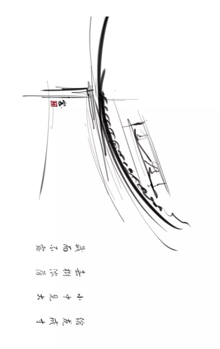 一座现代写意岭南园林|广州建发·央玺_17