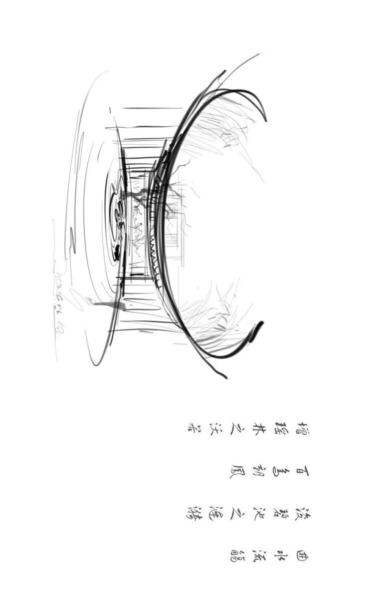 一座现代写意岭南园林|广州建发·央玺_22