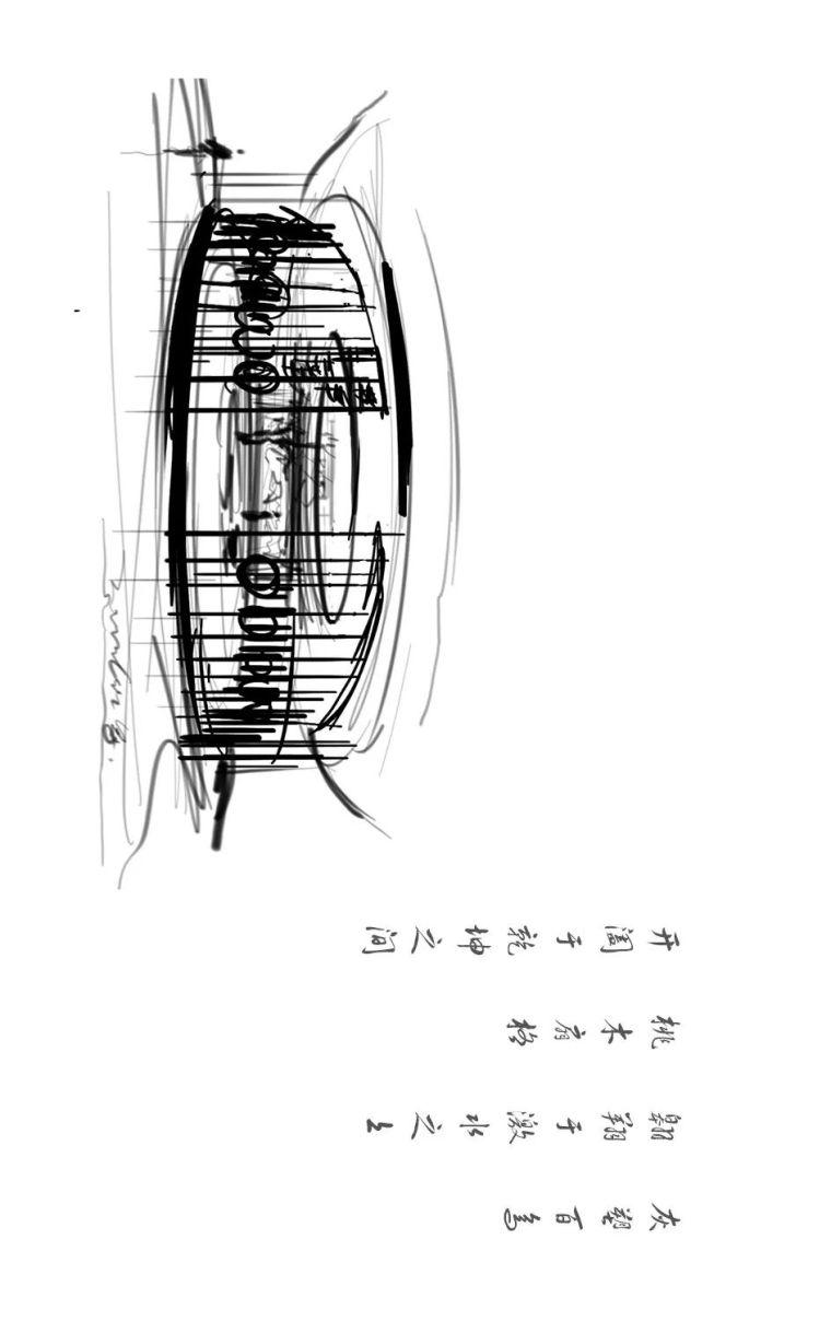 一座现代写意岭南园林|广州建发·央玺_29