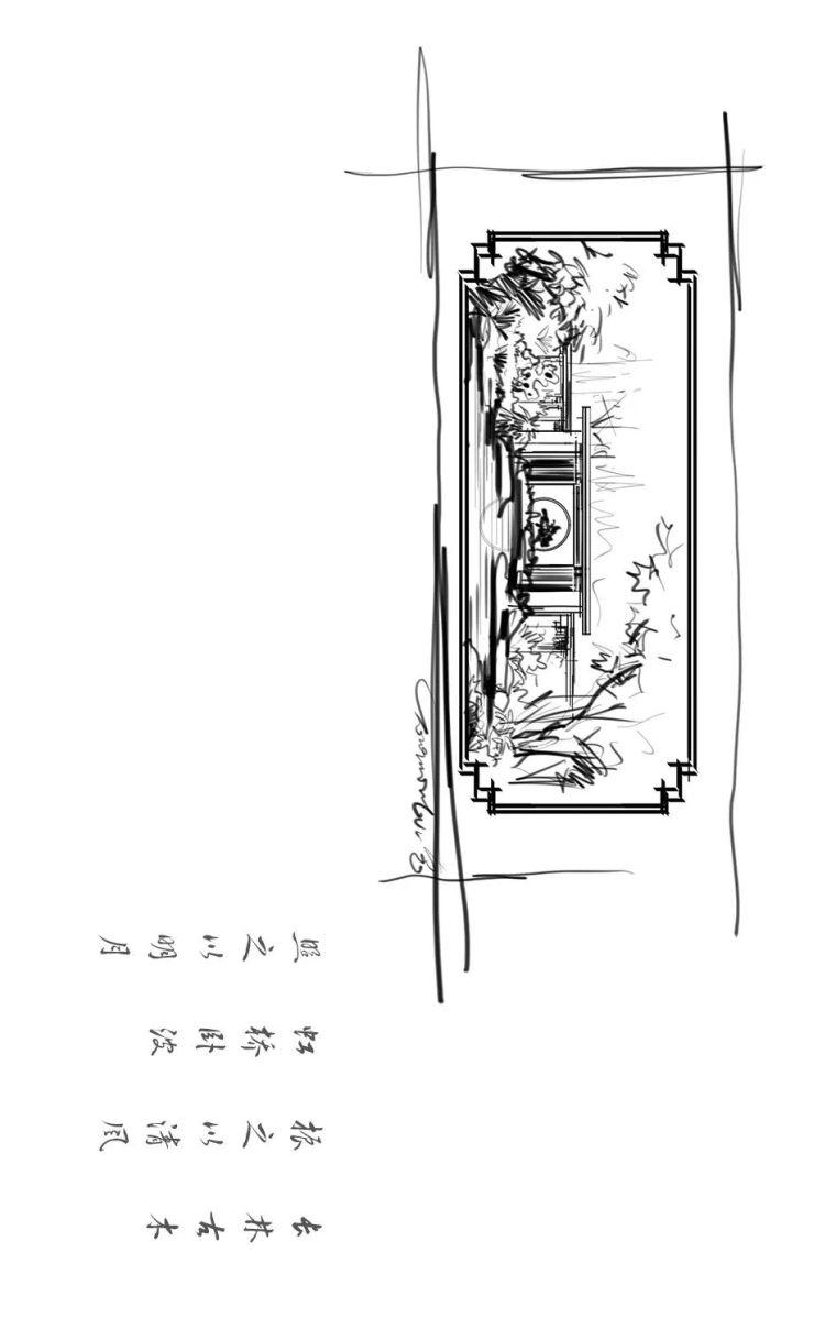 一座现代写意岭南园林|广州建发·央玺_35