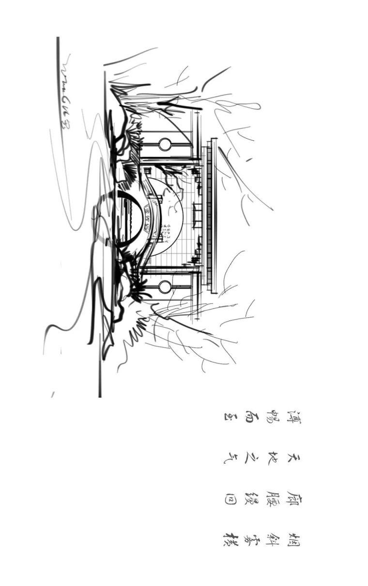 一座现代写意岭南园林|广州建发·央玺_45