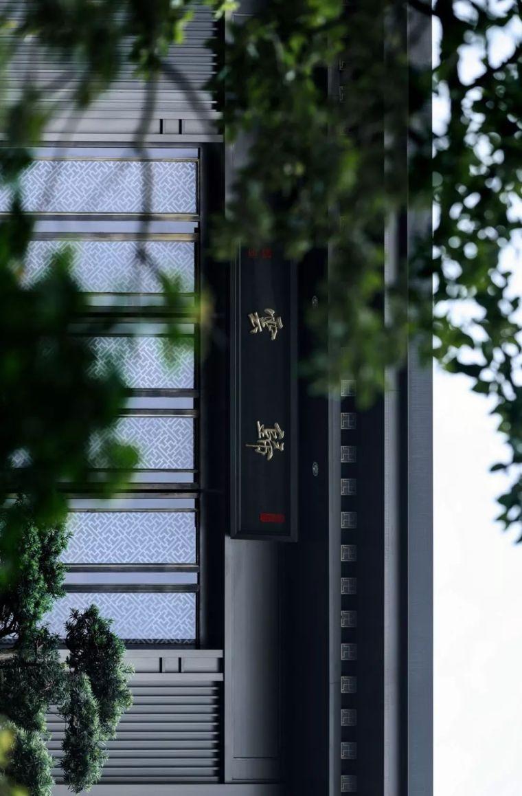 一座现代写意岭南园林|广州建发·央玺_51