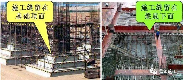一篇房地产土建工程师技术性面试三十问回答整理,同时自勉!_11